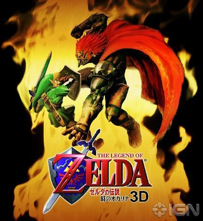 the-legend-of-zelda-ocarina-of-time-3ds